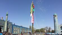 Afghanistan Masar-e Scharif Newroz Neujahrsfeierlichkeiten