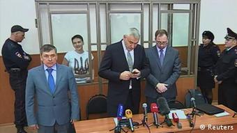 Donezk Prozess Nadija Sawtschenko