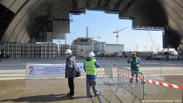 Строительство нового саркофага для Чернобыльской АЭС