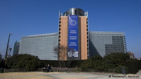 DW: To Εurogroup θα εγκρίνει τον ελληνικό προϋπολογισμό
