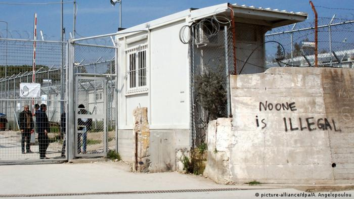 A holding facility in Lesbos, Greece