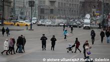 Russland verstärkte Sicherheitsmaßnahmen in Moskau