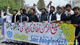 Bangladesh Lahore Demonstration (Foto: Getty Images/AFP/A. Ali)