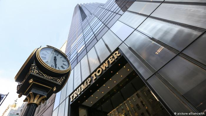USA Trump Tower in New York