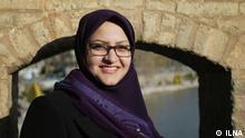 Title: Iran, Wahlen Schlagwörter: Iran, Politik, Wahlen, Bildbeschreibung: Minoo Khaleghi, gewählte Abgeordnete wurde von Wächterrat abgelehnt. Lizenz: Frei Quelle: ILNA