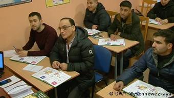 Школа для беженцев из Сирии в Ногинске