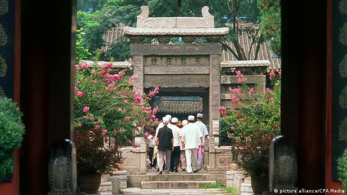 China die Große Moschee von Xian