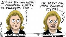 Karikatur zu Armut in Russland