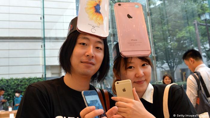 Tokyo Fan von Apple Macintosh