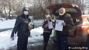 Участники акции в Екатеринбурге