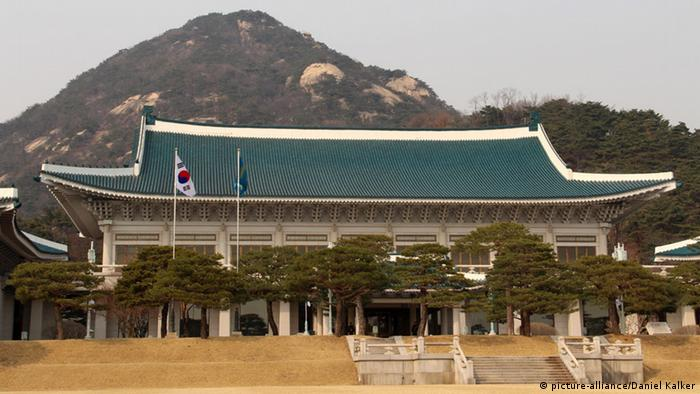 Südkorea Seoul Blaues Haus Cheongwadae (picture-alliance/Daniel Kalker)