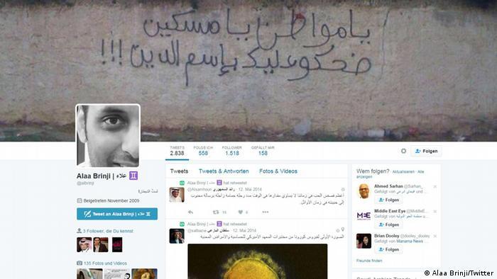 1f43b1157 ... السعودية الحاكمة، واصفة الحكم بـ