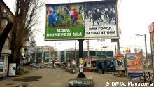 Ukraine - Oberbürgermeisterwahl in Kryvyj Rih