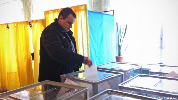 Голосування у Кривому Розі
