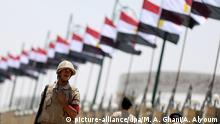 Ägypten Soldat Sicherheitskräfte