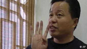 Gao Zhinsheng Hungerstreik China