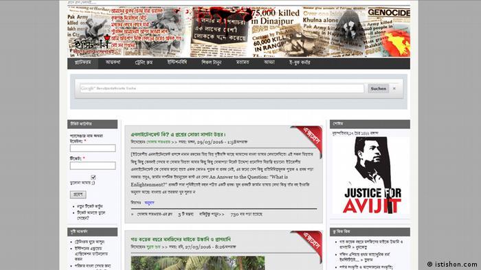 Screenshot istishon.com
