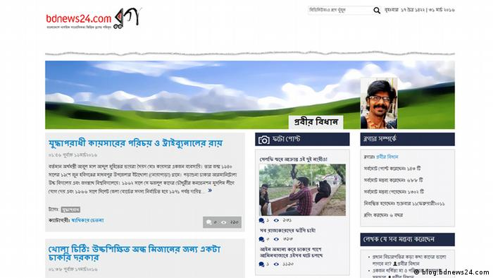 Screenshot blog.bdnews24.com