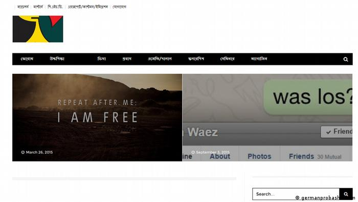 Screenshot germanprobashe.com