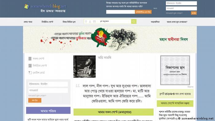 Screenshot somewhereinblog.net