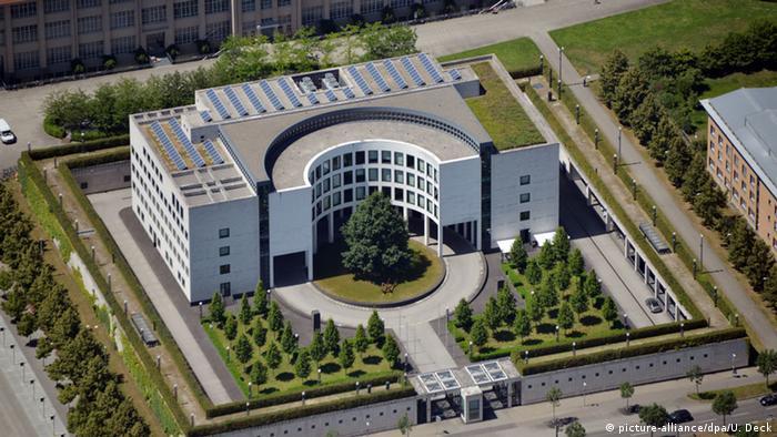 Вид с птичьего полета на здание федеральной прокуратуры Германии в Карлсруэ