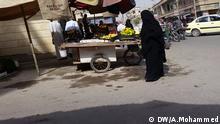 Frauen in Rakka Syrien Kamera: Hussam Issa ( bitte nicht auf Bild Zeigen) Rechte: DW Abu Mohammed Datum 17.12.2015 © DW/A.Mohammed