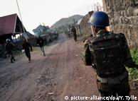 """""""Блакитні шоломи"""" ООН у ДР Конго (архівне фото)"""