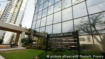 Главный офис Mossack Fonseca в Панаме