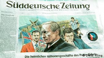 Первая полоса газеты Süddeutsche Zeitung