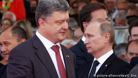 Порошенко закликав Путіна звільнити ув'язнених українців