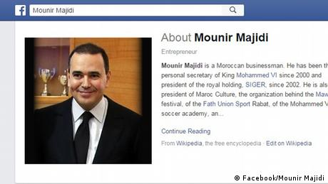 Facebook Mounir Majidi