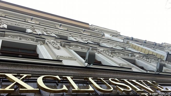 Компанія ICU, яка консультує Порошенка, має офіс у престижному бізнес-центрі Леонардо в Києві