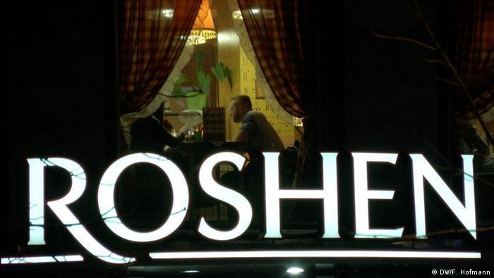 Roshen у податковій оазі