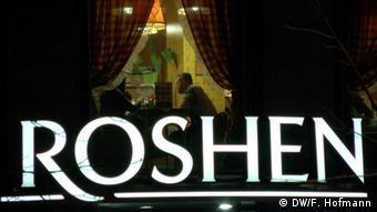 эмблема Roshen