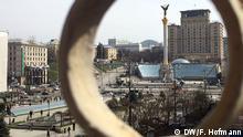 Kiew im Fokus: In den Panama Papers finden sich auch Unterlagen zu einer Briefkastenfirma des ukrainischen Präsidenten ©DW, Frank Hofmann