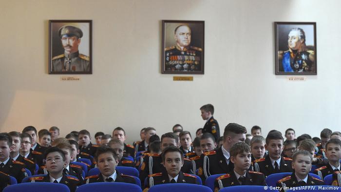 учащиеся кадетской школы