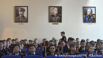 Курсанты школы кадетов, где готовят будущих бойцов Росгвардии