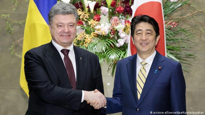 Japan Shinzo Abe & Petro Poroschenko