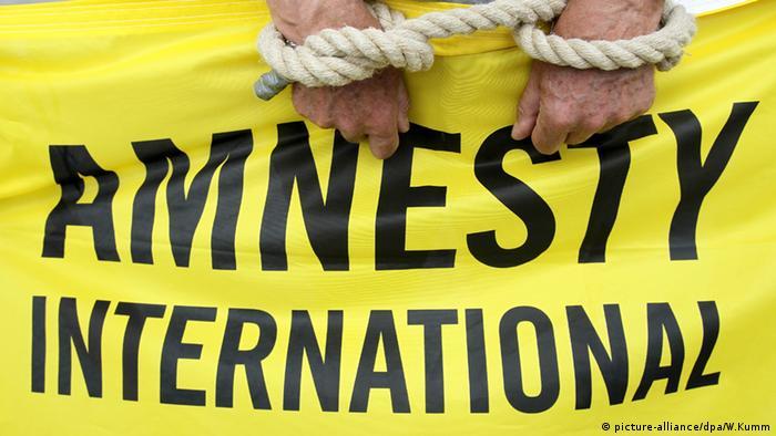 Доповідь Amnesty International вказує на зменшення кількості страт у світі