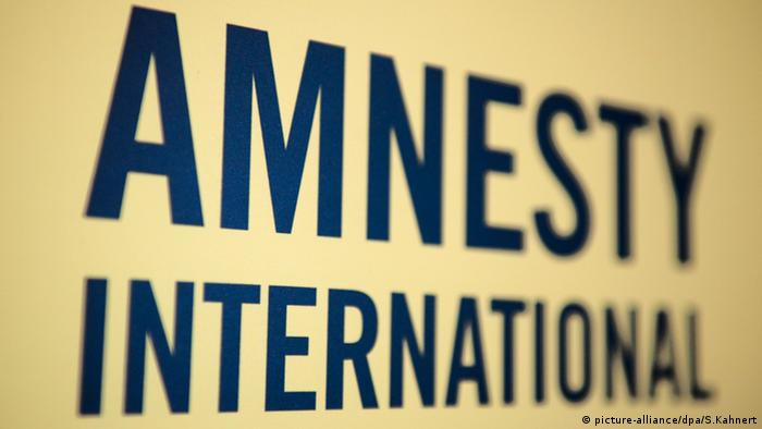 Amnesty international Logo (picture-alliance/dpa/S.Kahnert)