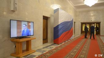 Телеэкран, на котором показано выступление Сергея Нарышкина