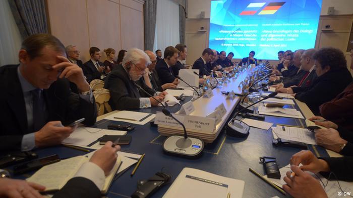 Участники встречи российских и германских парламентариев в Москве, 6 апреля 2016 года