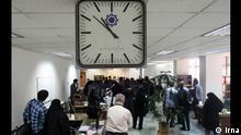 Iran Wochengalerie KW 14 Zentralbank