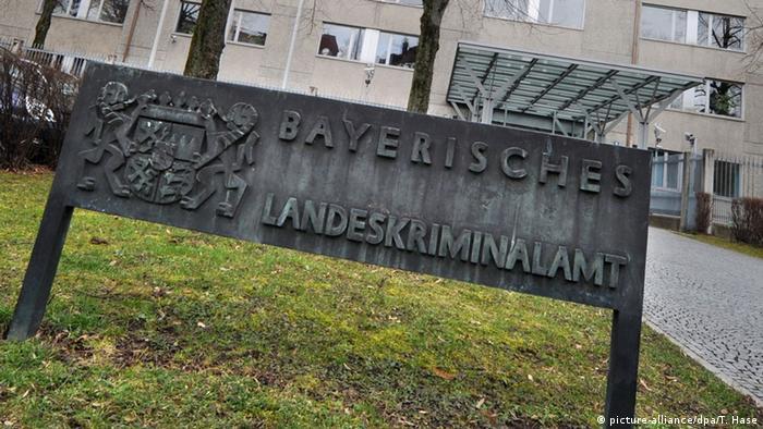 Управління кримінальної поліції Баварії