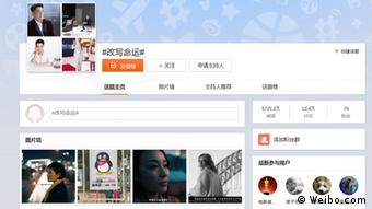 Screenshot Weibo.com