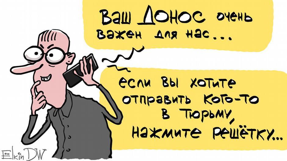 Мерія Тернополя просить жителів анонімно повідомляти про громадян, які прибули з-за кордону і які уникають заходів самоізоляції - Цензор.НЕТ 6986