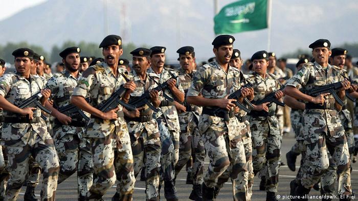 военный парад саудовских гвардейцев в Мекке