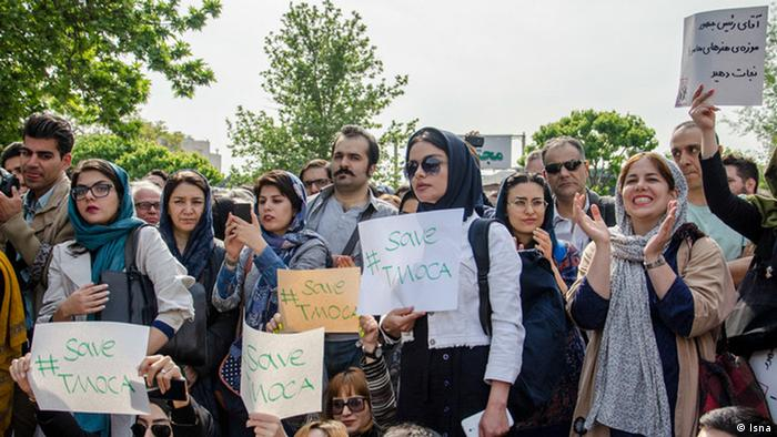 Iran Protest Privatisierung Kunstmuseum