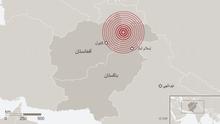 Karte Erdbeben Pakistan April 2016 arabisch