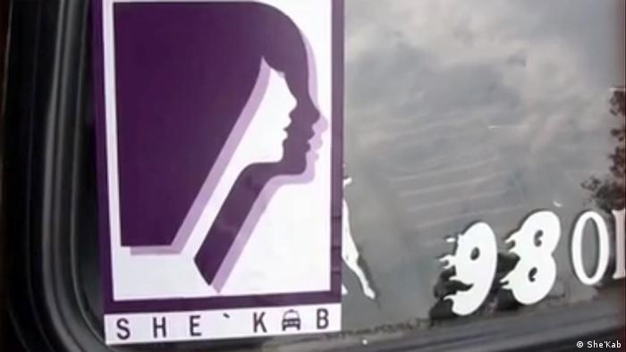 Pakistan She'Kab Taxi für Frauen